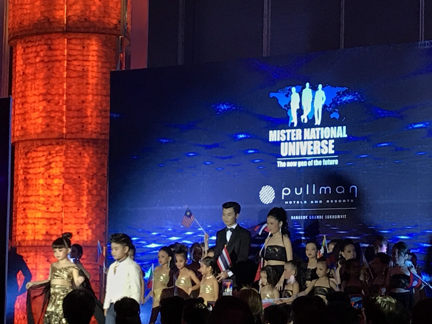 Mister-National-Universe-Thailand-2017