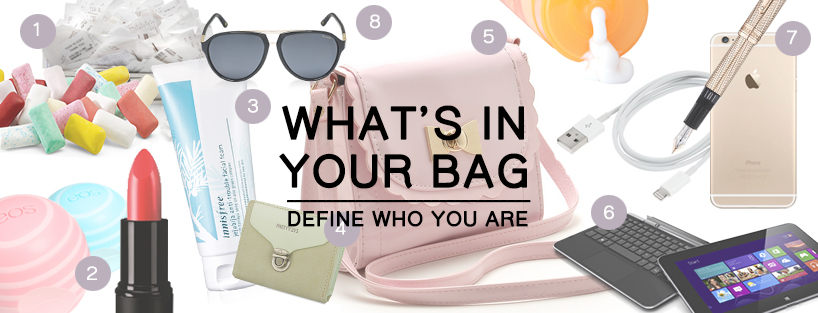 inside-girl-bag-feature-image