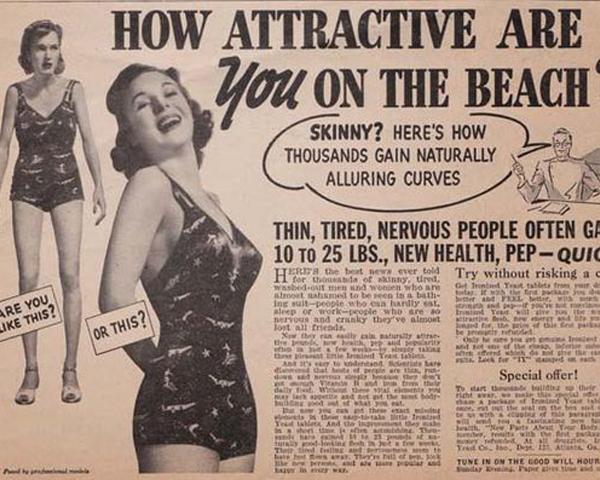 อวบสิดี! ส่อง 7 โฆษณาสมัยอดีตที่สนับสนุนให้คุณเพิ่มไขมัน!!