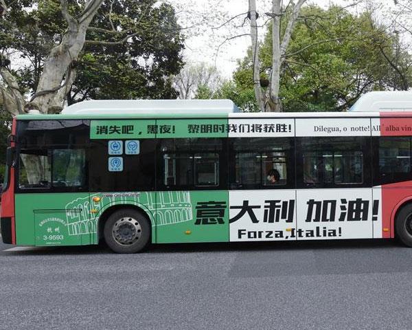 pic จีนเปลี่ยนลายรถเมล์ให้กำลังใจอิตาลี