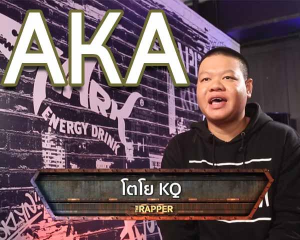 ศัพท์-Rap-ที่ควรรู้-ก่อนดู-The-Rapper-thailand
