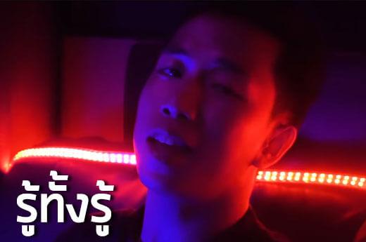 ผลงาน-Rapper-The-Rapper-Season1