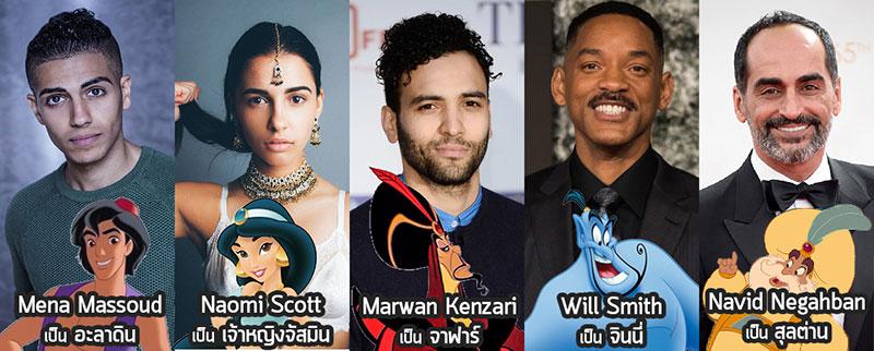 Cast-Aladdin