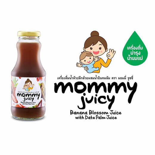 Mommy Juicy