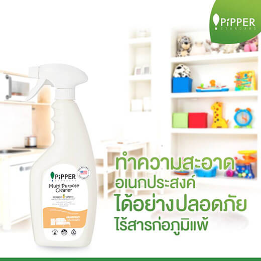 Pipper Standard Thailand