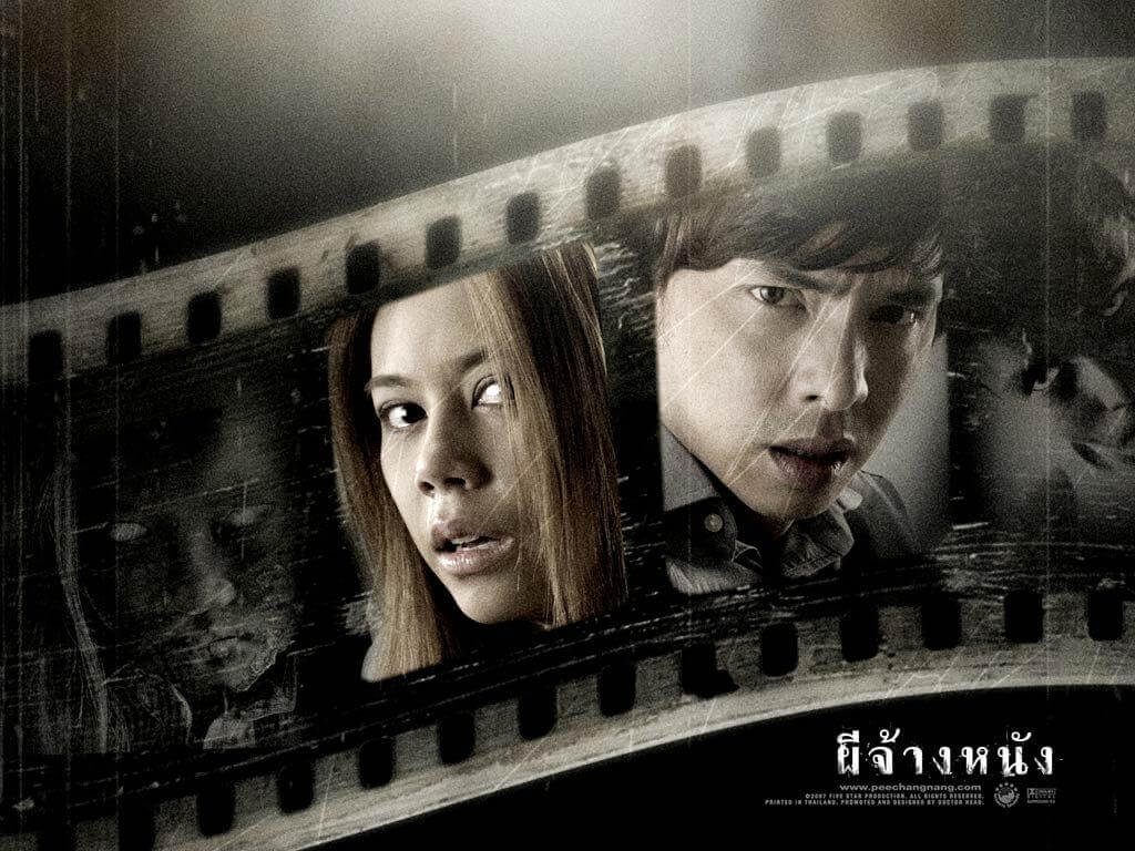 สุดยอด-หนังไทย-สร้างจากเรื่องจริง-ใจไม่แข็งจริง-ห้ามดู